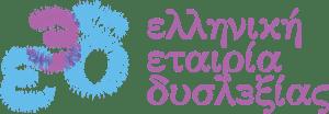 Ελληνική Εταιρεία Δυσλεξίας